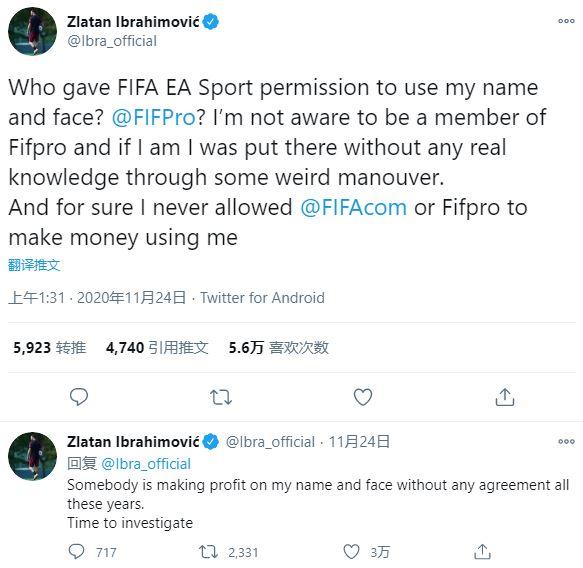 米兰前锋宣称《FIFA》侵略肖像权 EA官方做出回应