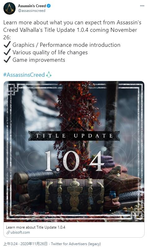 《刺客信条:英灵殿》1.0.4版已更新:XSS支持60帧 修复大量BUG