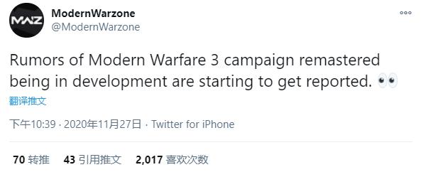 传《使命召唤8:现代战争3》战役重制版正在开发