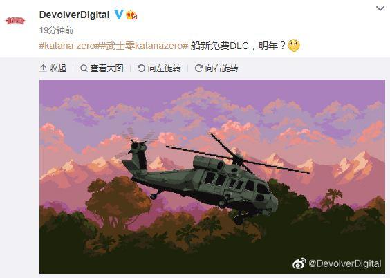 像素动作游戏《武士零》免费DLC将于下一年推出