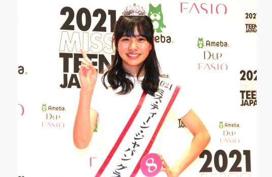 2021日本少女小姐揭晓 13岁中学女生凭仿照半泽直树夺冠