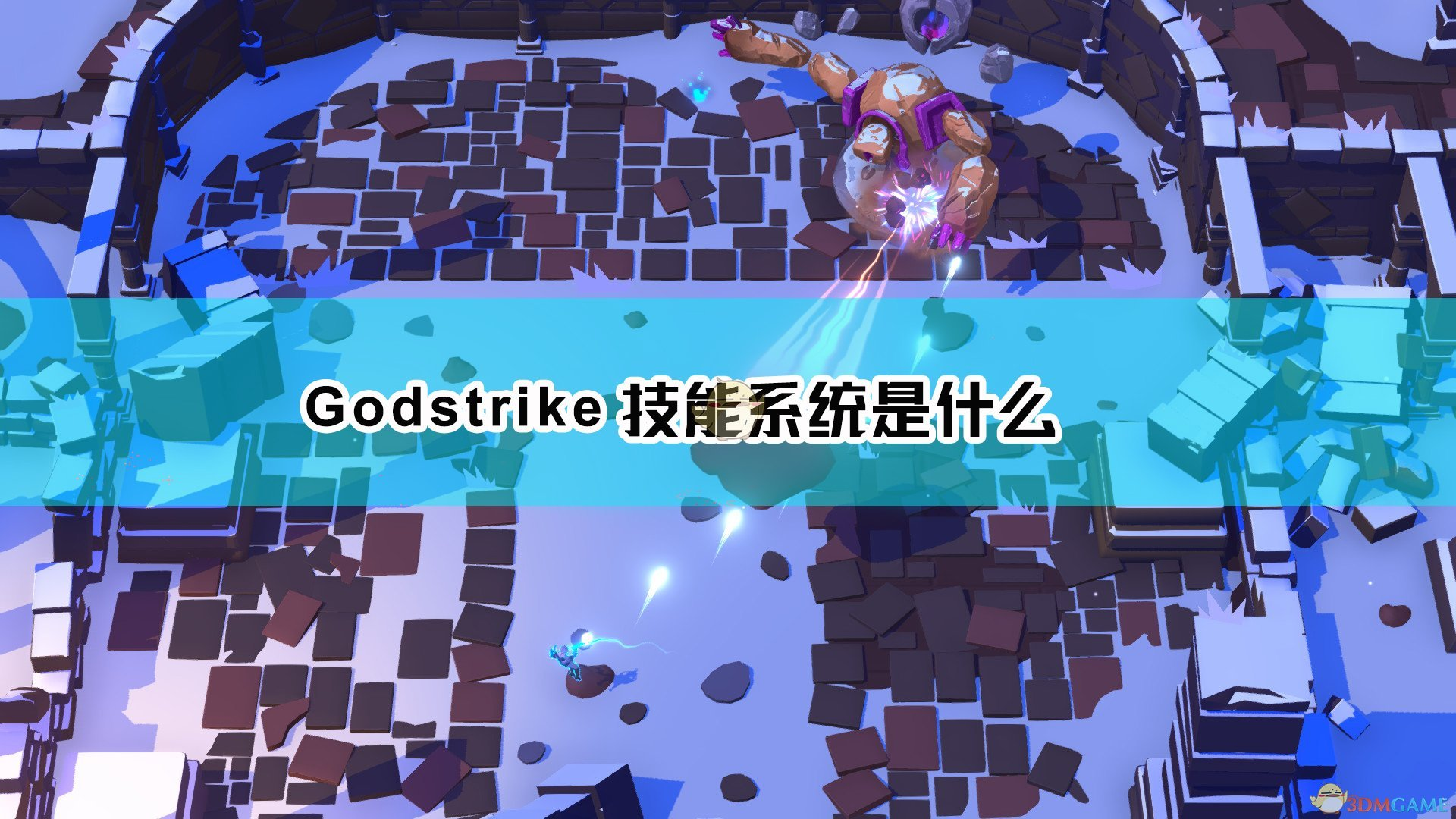 《Godstrike》技能系统简单介绍