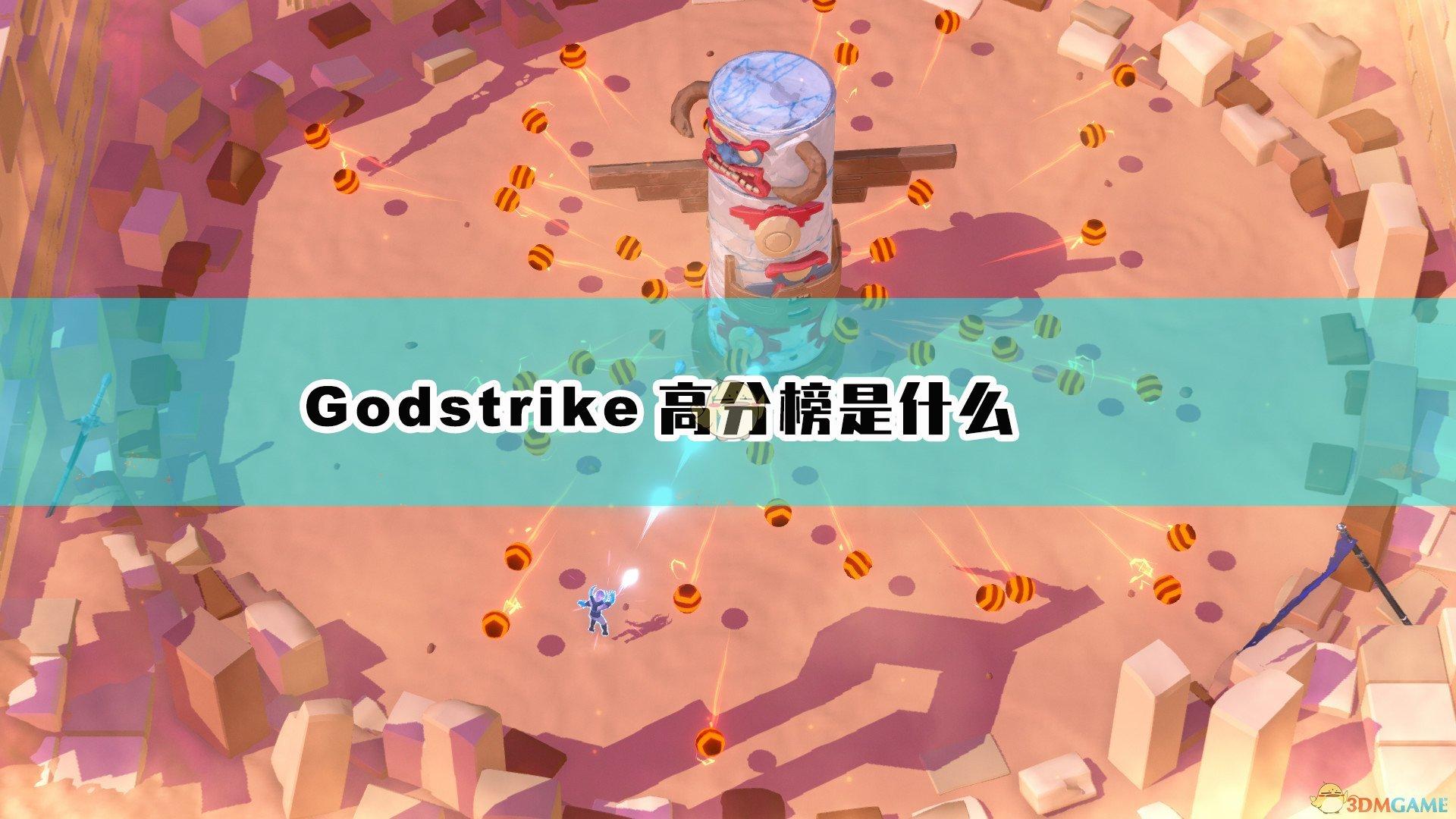 《Godstrike》高分榜介绍