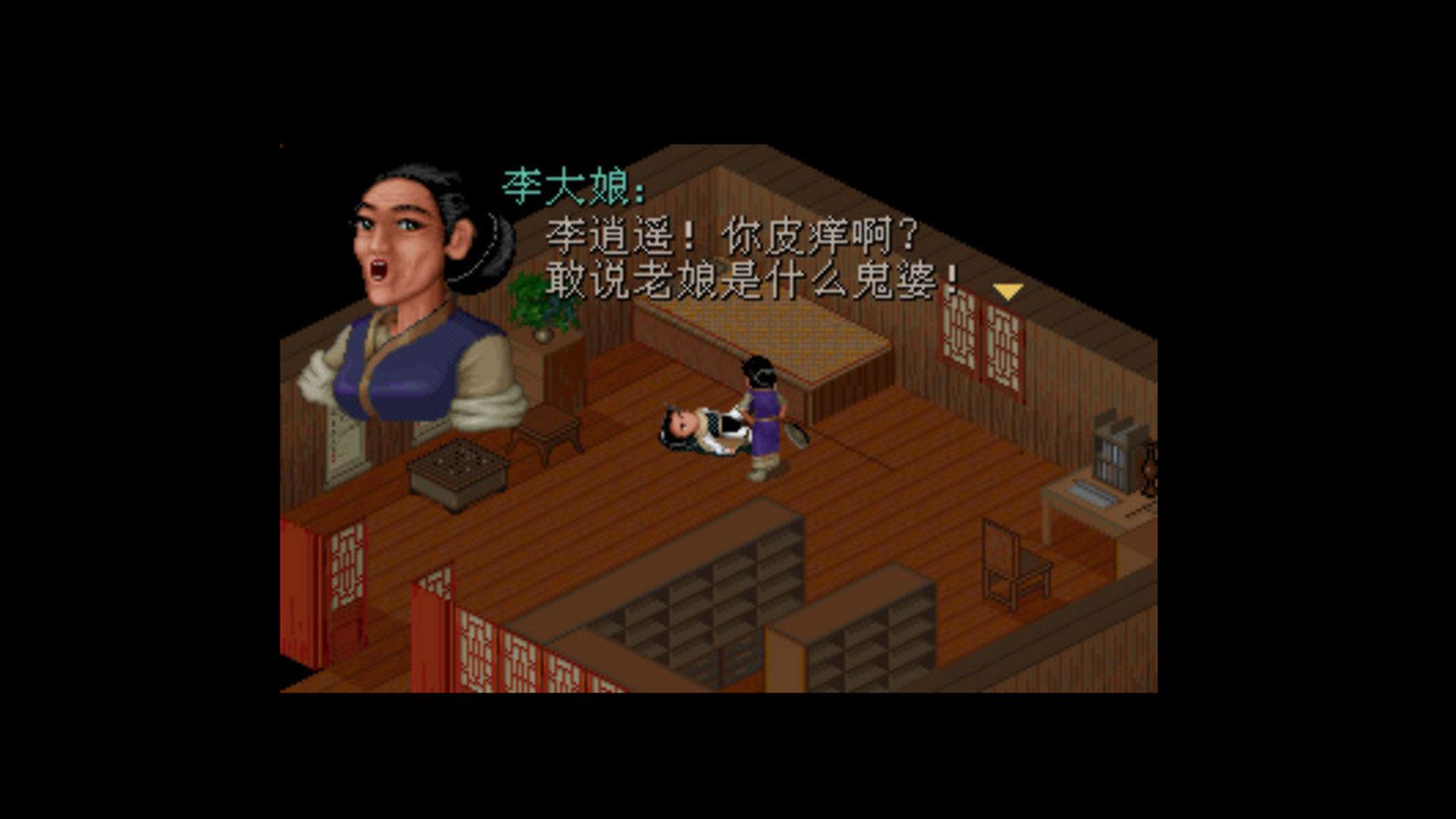 方块游戏喜加一 旷世奇作《仙剑奇侠传》DOS版免费领