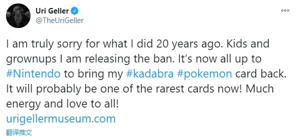持续20年的《宝可梦》勇吉拉卡片禁令终被撤回