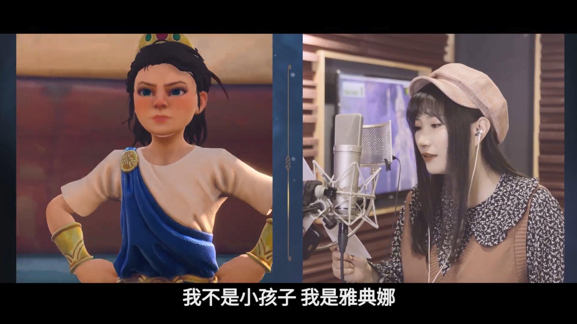 《渡神纪》中文配音幕后影像 提升中文玩家沉浸感