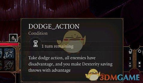 《博德之门3》闪避增强MOD