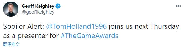 荷兰弟将到会TGA2020  或宣扬《奥秘海域》电影