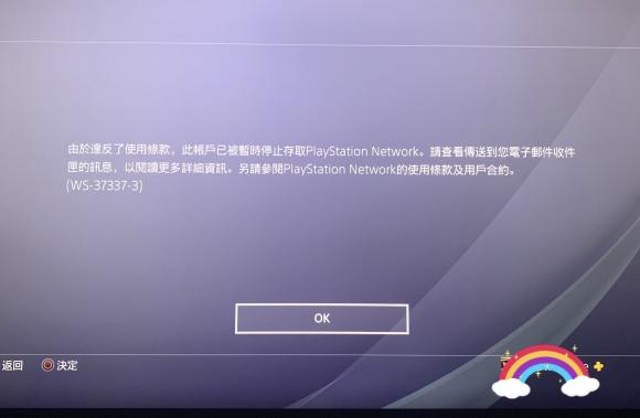 3DM速报:PS5代领第二轮封禁到来,XGP12月上旬新增阵容公开