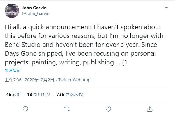 《往日不再》开发商创意总监和游戏总监均已离职