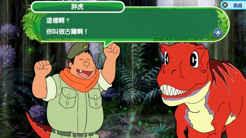 NS《哆啦A梦:大雄的新恐龙》繁中版12月上市