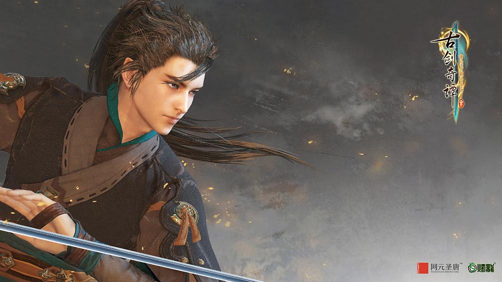 《古剑奇谭》获得2020年中国版权金奖 《三体》同期获奖