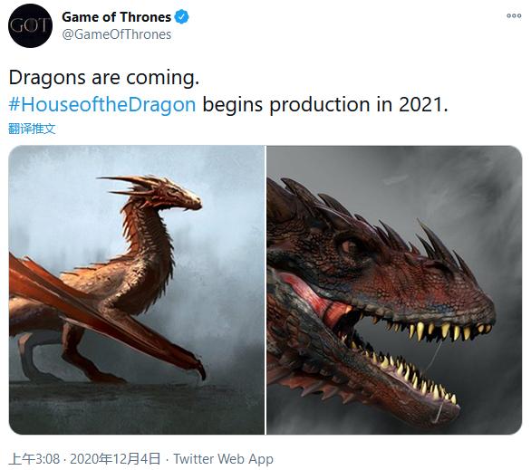 HBO《权力的游戏》衍生剧《龙之家族》明年开拍 预计2022年播出