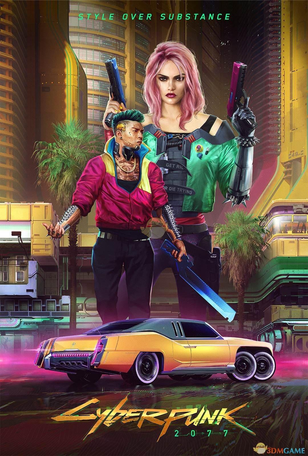 《赛博朋克2077》游戏海报整合包
