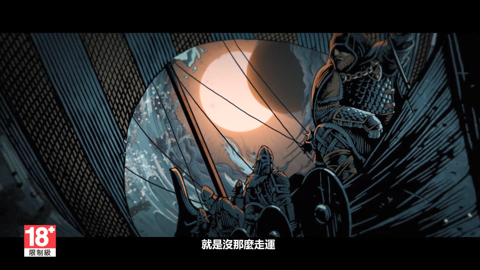 《荣耀战魂》叛乱故事预告片 第四季度12月10日上线