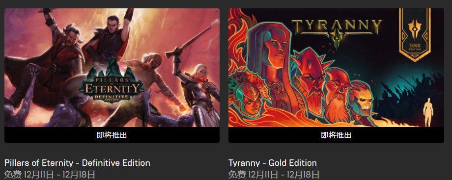 3DM速报:《拳皇15》公开,《女神异闻录5S》明年2月23日登陆Steam