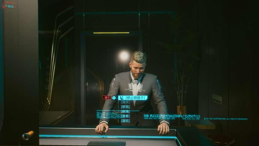 赛博朋克2077 Cyberpunk2077