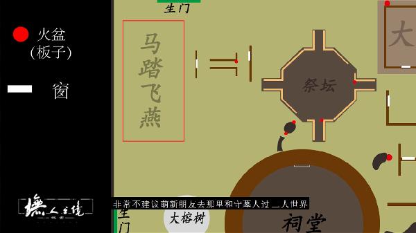 《墲人之境:探索》萌新三分钟学会溜鬼——陈氏祠堂篇