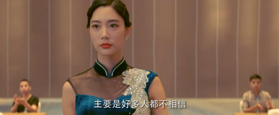 曾被誉为亚洲第1美女克拉拉与包贝尔主演喜剧新片《大红包》定档1月29日