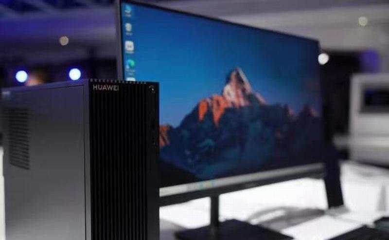 华为发布首款商用台式机:采用AMD锐龙芯 多屏协同加持