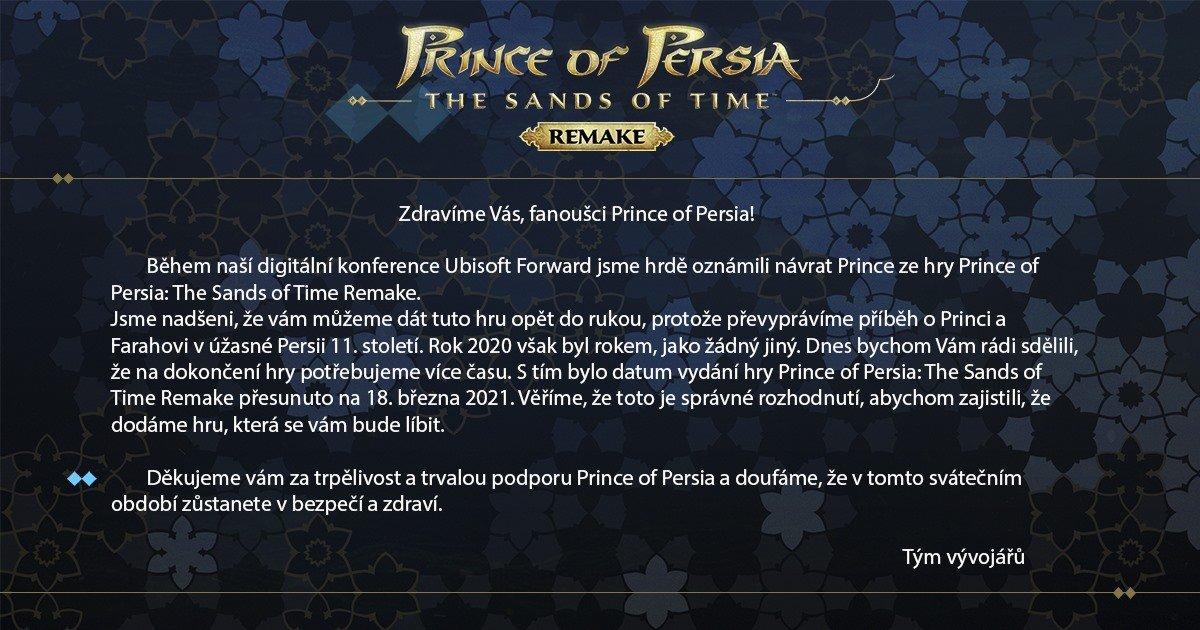 《波斯王子:时之砂》重制版跳票 明年3月再发售