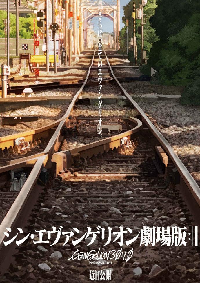 《新世纪福音战士新剧场版:终》主题曲公开 明年1月24日发布