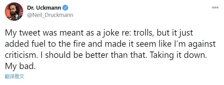 《最后的生还者2》总监引战言论遭玩家批评 发文致歉