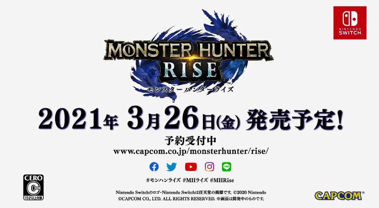 《怪物猎人:崛起》公开限定特典演示影像:撸金毛