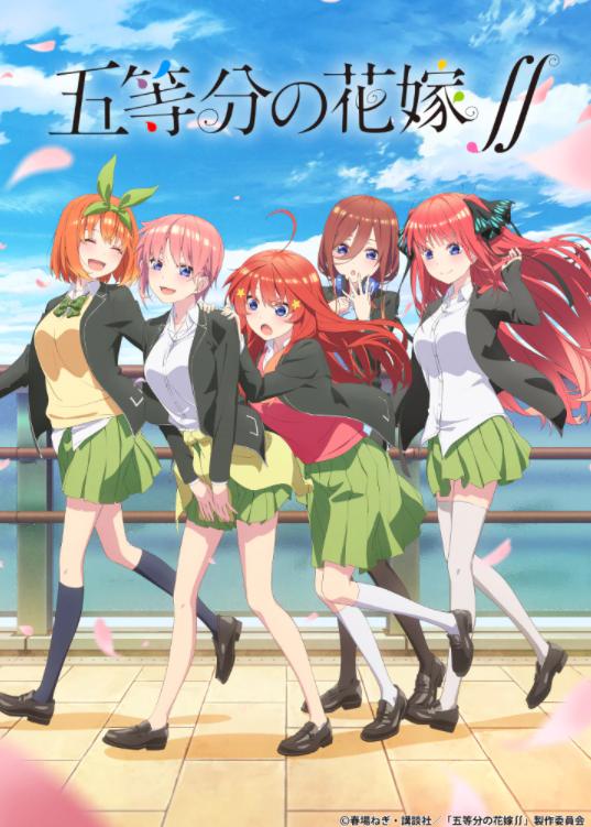 《五等分的花嫁》第二季新PV:吃货中野五月登场