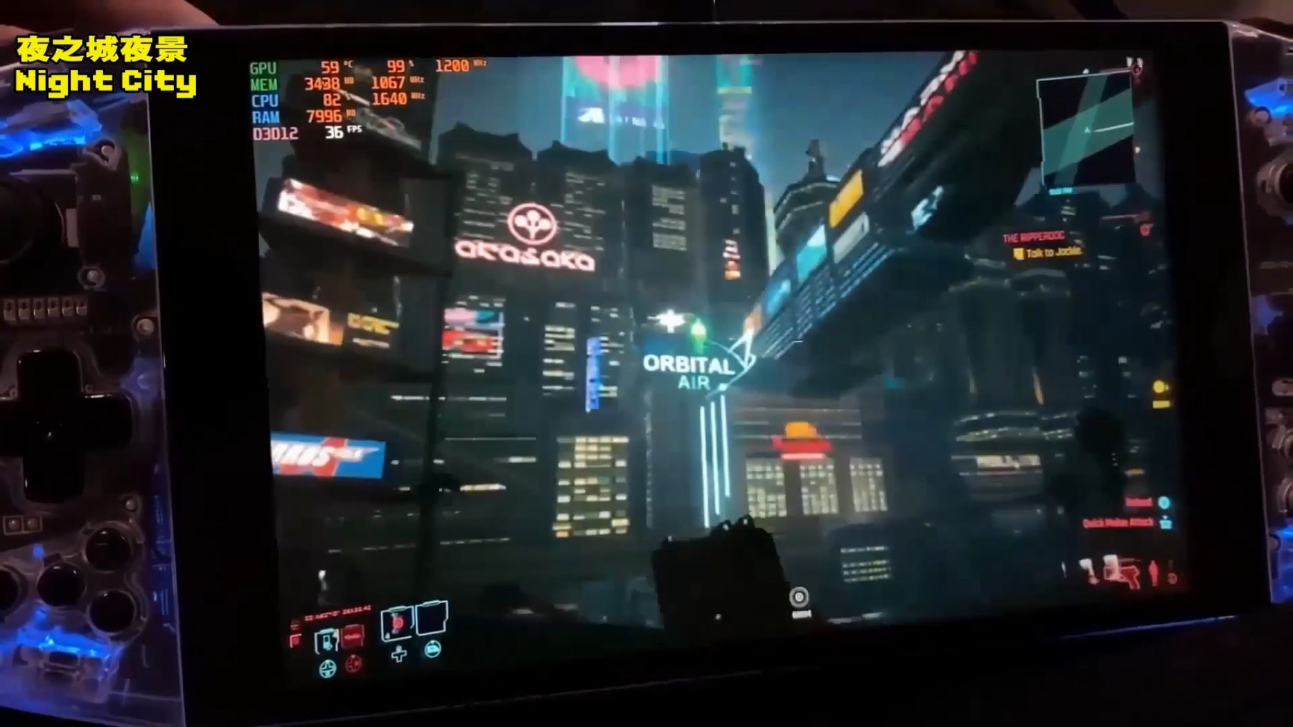 AMD芯片国产掌机跑《赛博朋克2077》:800p/30帧