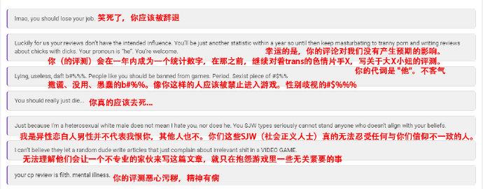 GS女编辑因《赛博朋克2077》评测遭到玩家骚扰和人身攻击