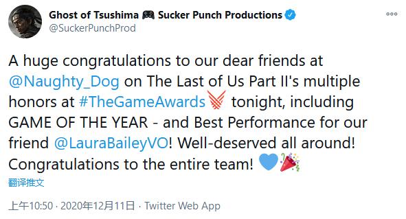 《对马岛之鬼》官方祝贺顽皮狗获得年度最佳游戏 玩家意见不一