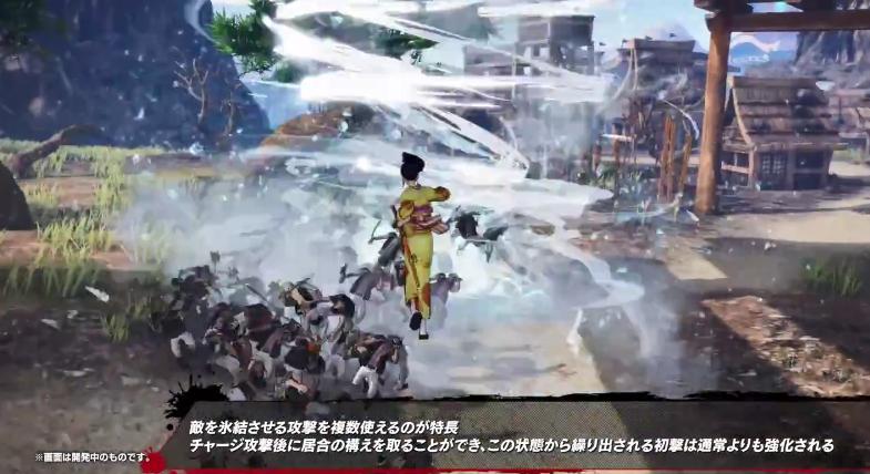 《海贼无双4》DLC新宣传片公开:阿菊展示剑术!