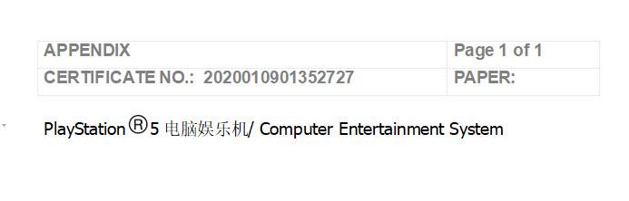 3DM速报:《最后的生还者2》夺得TGA年度游戏,国行PS5获得3C认证
