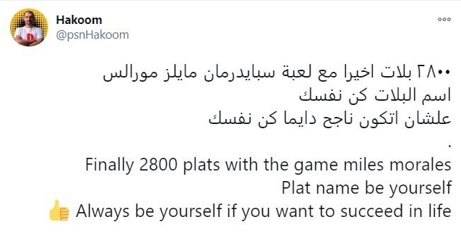 沙特肝帝白金奖杯达2800个:人生应该忠于自我