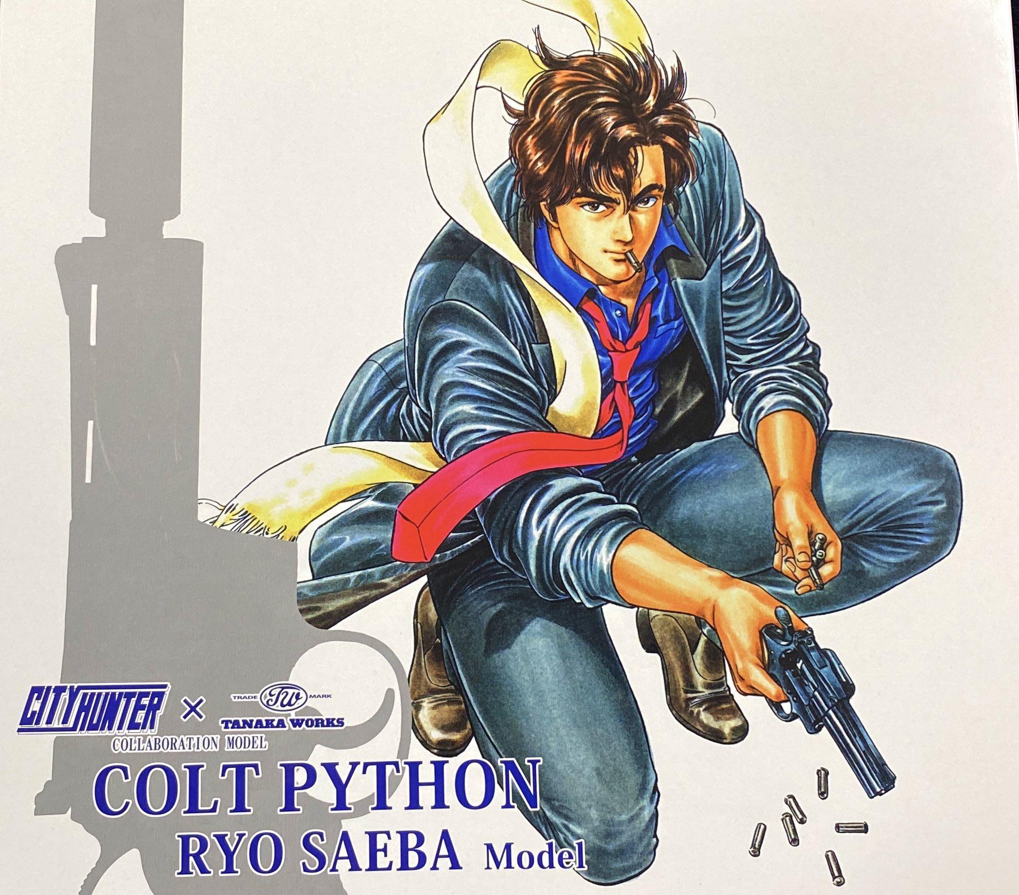 《城市猎人》声优神谷明入手原作空气手枪 喜悦分享开箱