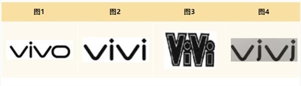 vivo起诉vivi商标侵权 法院判决获得123.5万元赔偿