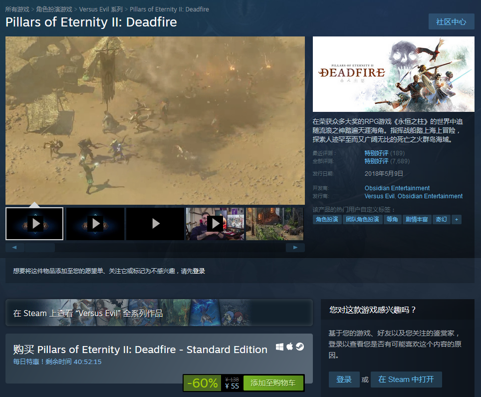 Steam每日特惠:《Gris》平史低价22元