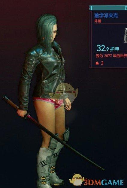《赛博朋克2077》游戏奖励物品解锁补丁