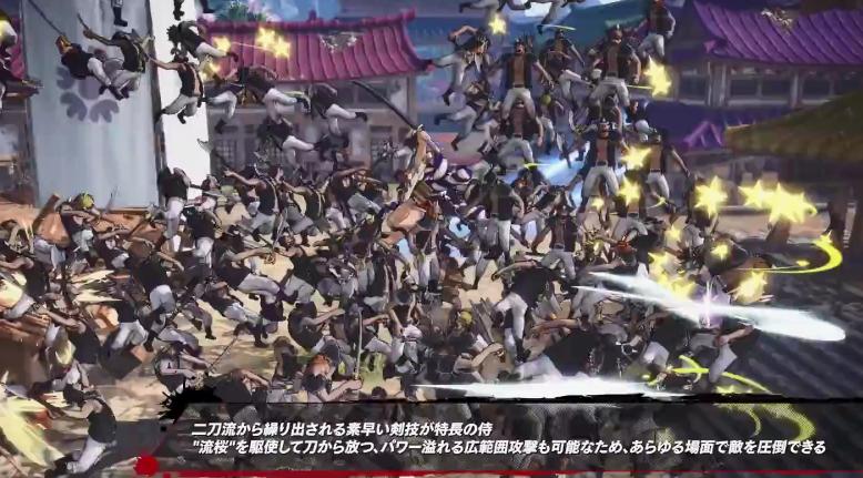 《海贼无双4》光月御田角色预告公开 DLC第三弹12.17上线