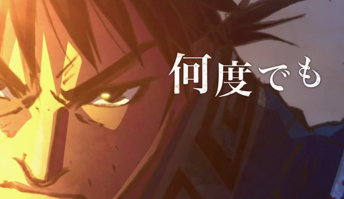 《王者天下》TV动画第3季确定21年4月再开 新预告公开