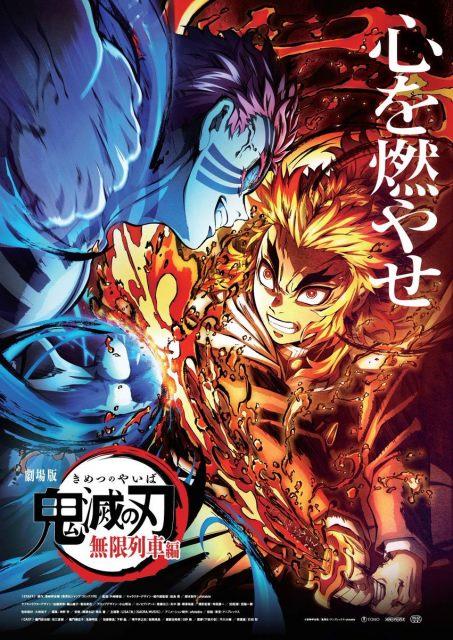 剧场版《鬼灭》票房突破302亿日元 离日本影史票房第一已经不远
