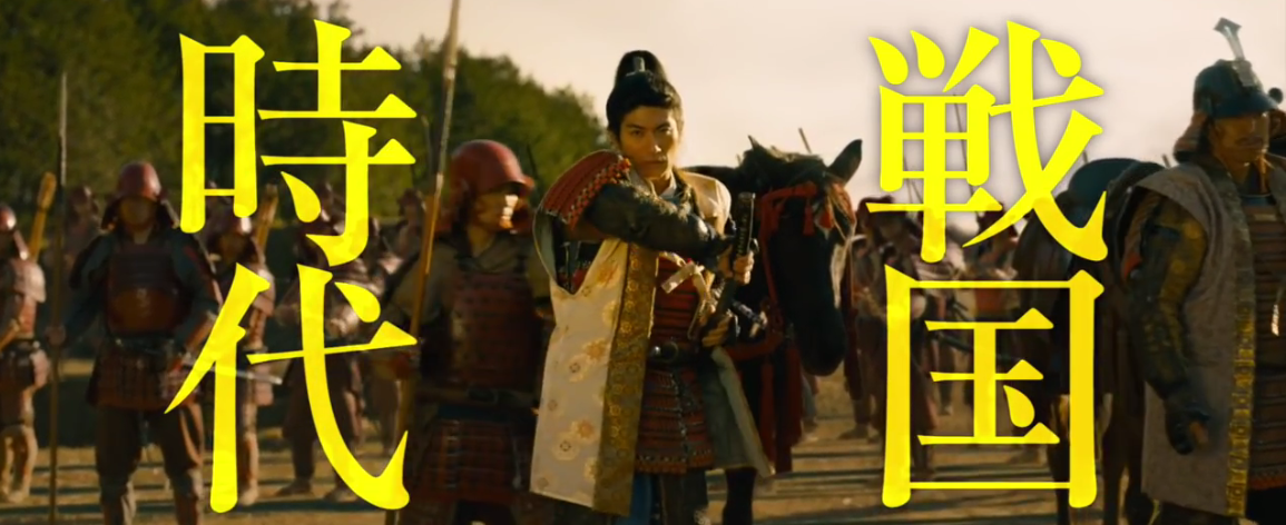 漫改名作《群青战记》真人电影正式预告 21年3月12日上映