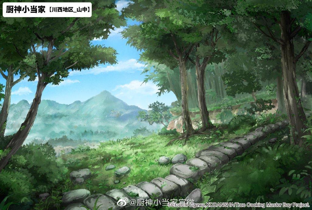 《厨神小当家》第二季场景设定图公开 饱览山川雄美风光