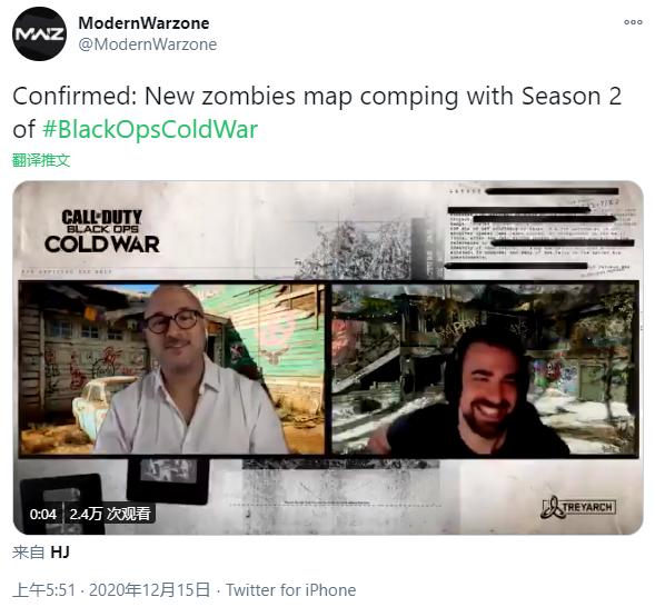 《使命召唤17》将在第二赛季追加僵尸模式新地图