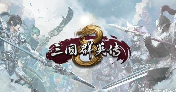 《三国群英传8》新武将立绘武将技公开 黄月英王元姬气势不凡