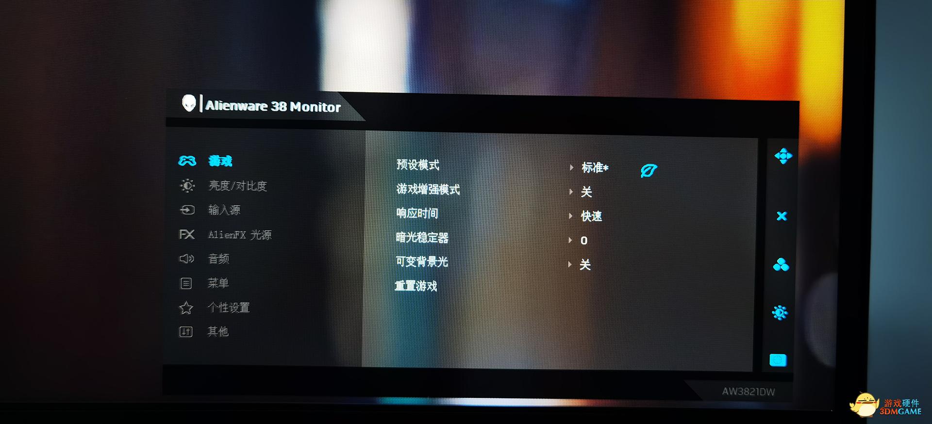 "3DM硬件情书之""豪门千金""外星人AW3821DW显示器爱上我"