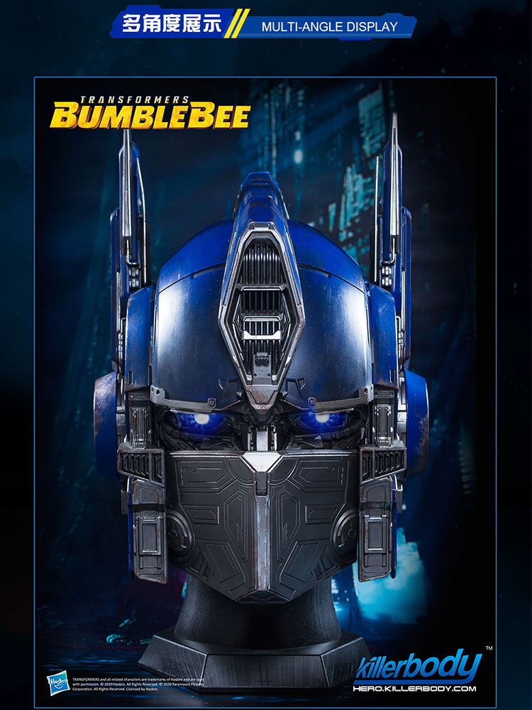 Killerbody推出可穿戴式擎天柱机械头盔 带音响 售价1498元