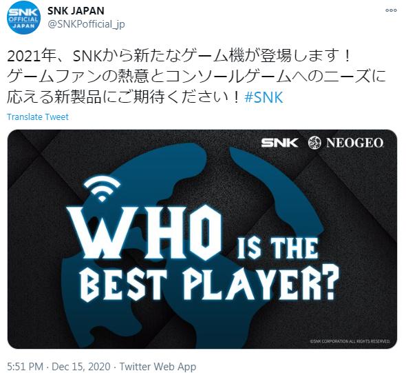 NEOGEO二代要来了?!SNK宣布将于2021年推出全新游戏主机
