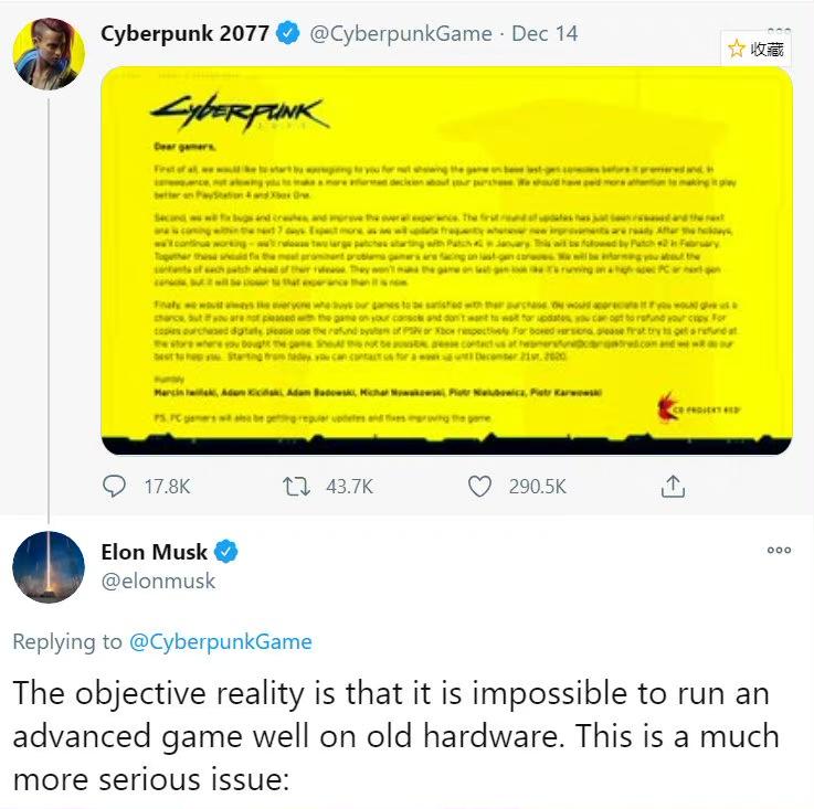 特斯拉CEO表示《赛博朋克2077》不适合在上世代主机游玩